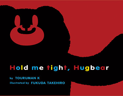 """KindlePicture book """"Hold me tight,Hugbear"""""""