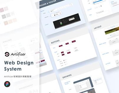 WEB Artificer官網Design Guideline