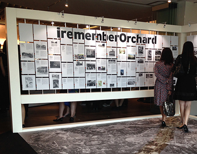 iRemember Orchard