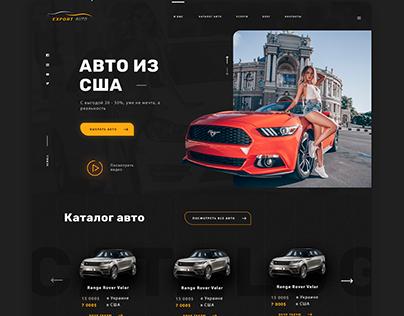 Разработка сайта Авто из США