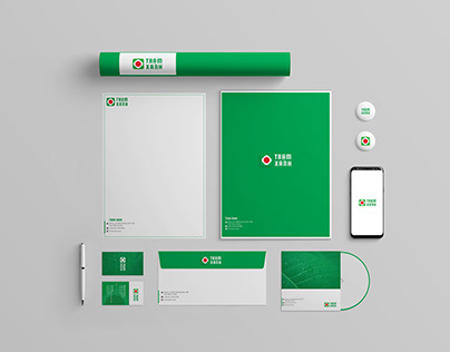 Trạm Xanh - Brand