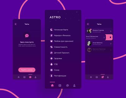 Astro — Astrology App (Ru)