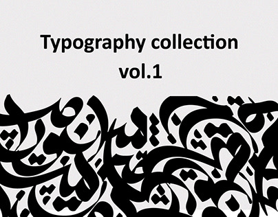 Typogaraphy collection