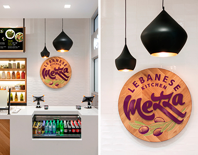 Mezza Lebanese Kitchen Branded Environment
