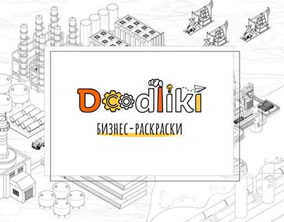 Landing page for Doodliki.com