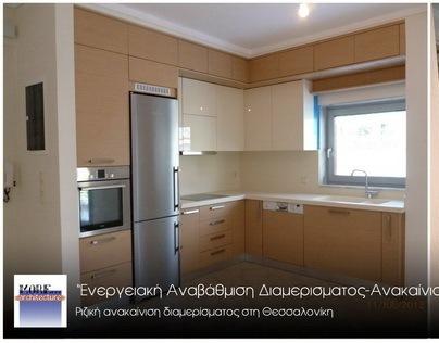 Appartment Renovation
