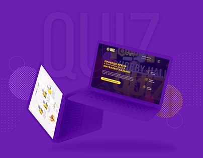 QUIZ intellectual game | Landing page