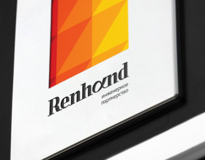 Renhand Branding