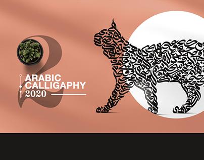 ARABIC CALLIGRAPHY 2020 l Vol.2