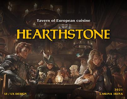Hearthstone Tavern