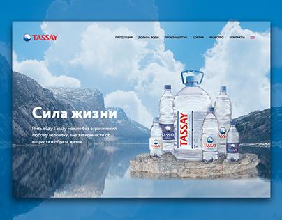 Tassay – promo site
