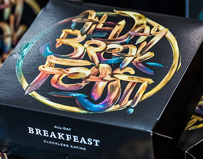 ALL DAY BREAK-FEAST