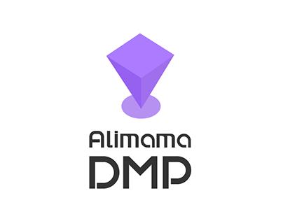 Alibaba | Alimama DMP Project
