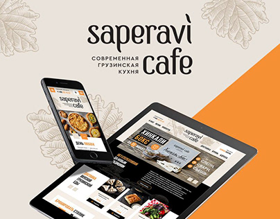 Saperavi Cafe — website with food delivery
