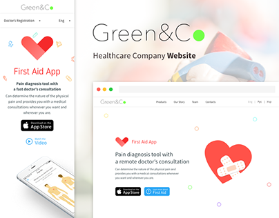 Green&Co / First Aid Website