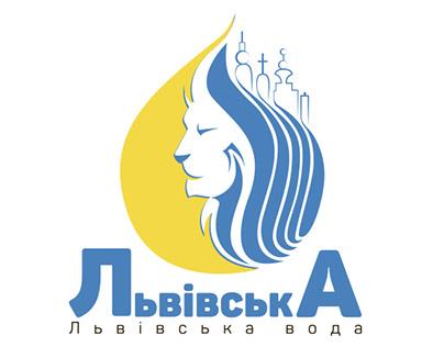 """Этикетка для бренда воды из Украины """"Львовськая вода"""""""