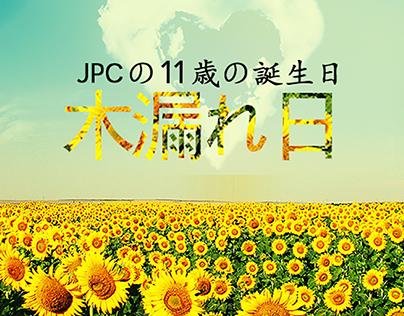 JPC 11st birthday