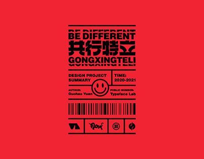 字體設計(2020-2021)