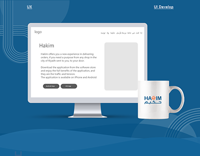 Hakim Website