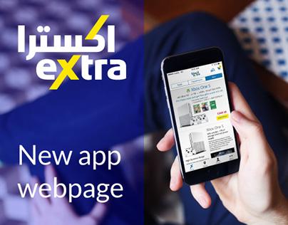 eXtra new app webpage