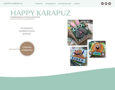 Интернет-магазин детских книжек