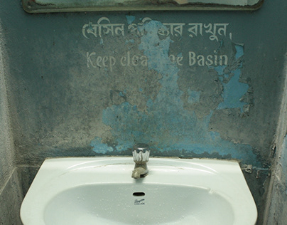 Tradurre un'emergenza: Kolkata e Milano.