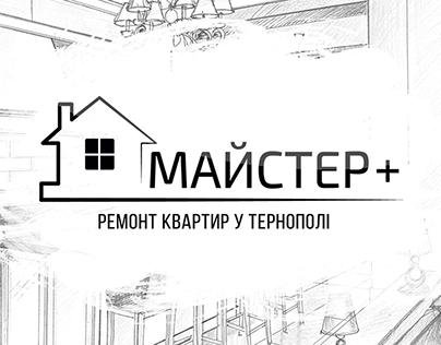 "Repair company ""MasterPlus"""