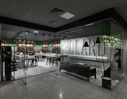 BROCARD — Освещение магазина косметики и парфюмерии