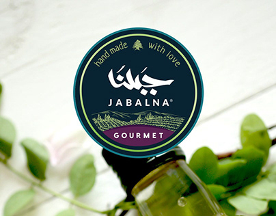 Jabalna by Inland Foods