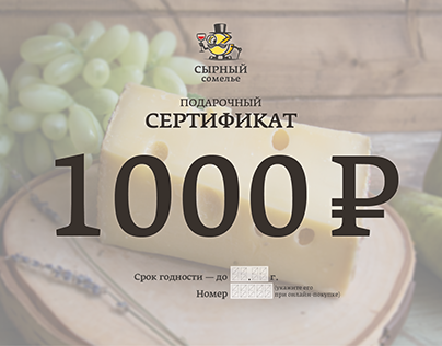 Cheese Sommelier Certificates