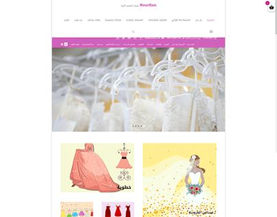 NourBan WebsiteOnline store design and marketing