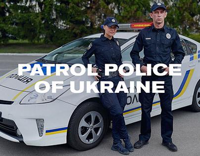 Patrol Police of Ukraine