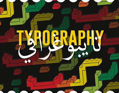 Tarakeeb arabic font