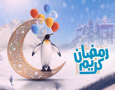 Social Media Design (Ramadan)