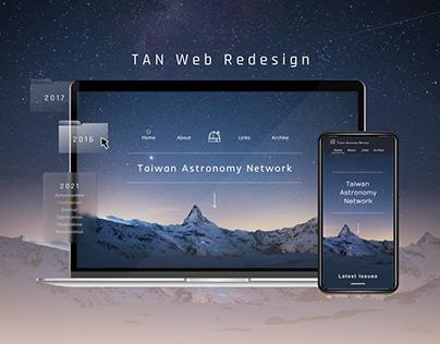 Web 天文研究網頁 TAN Web Redesign