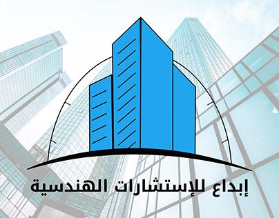 logo designing and branding- ebda3