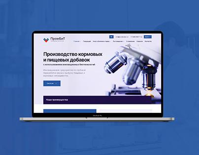 Сайт для «ПромБиоТехнологии»