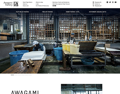Awagami Factory / Web design