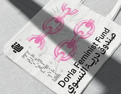 Doria Feminist Fund