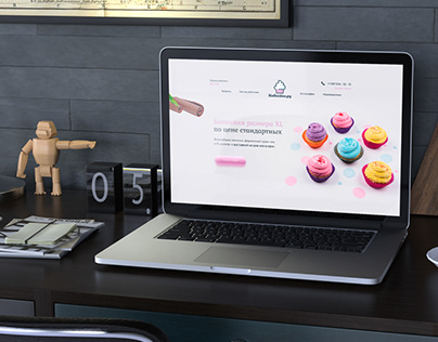 Landing page for cupcakes online store