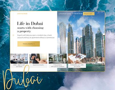 """Landing page """"Life in Dubai"""""""