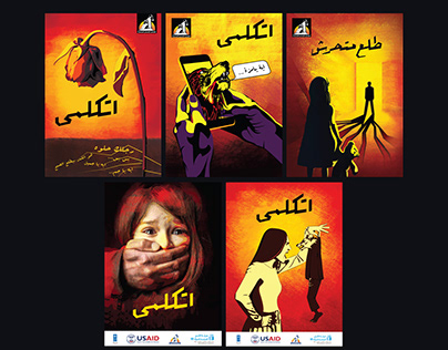 posters for Harassment