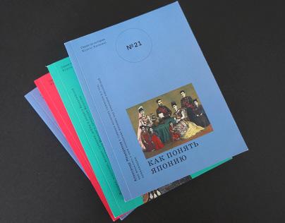 Book series for Arzamas.academy courses