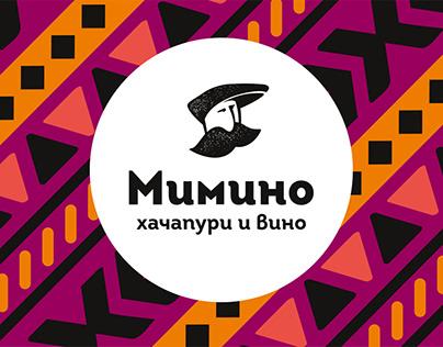 Mimino. Khachapuri and Wine