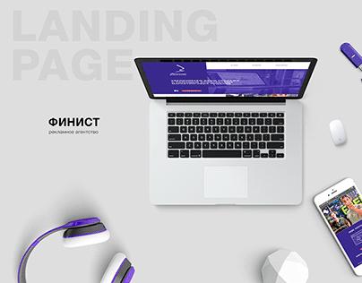 Landing page, icon design
