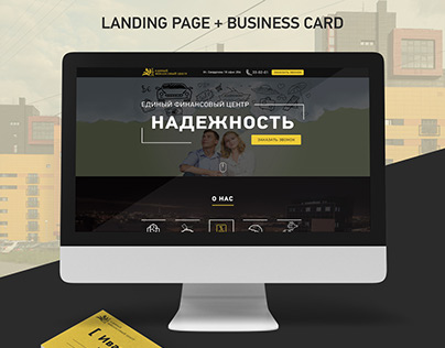 Landing page + business card