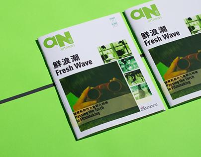 HKADC ARTNEWS PUBLICATION