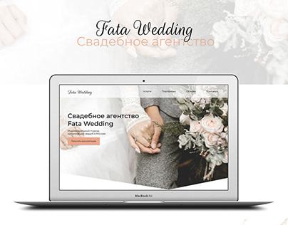 Wedding Agency Landing