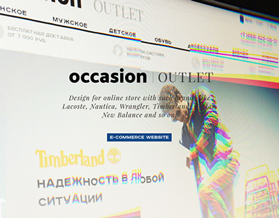 Occasion outlet — e-commerce website