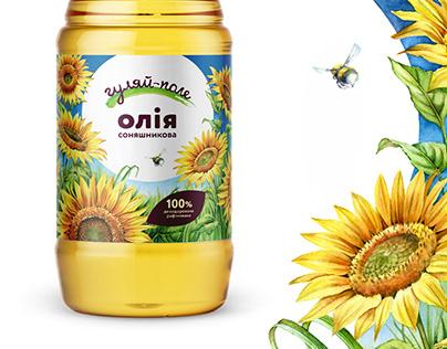Sunflower Oil packaging